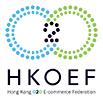 香港O2O電子商務總會